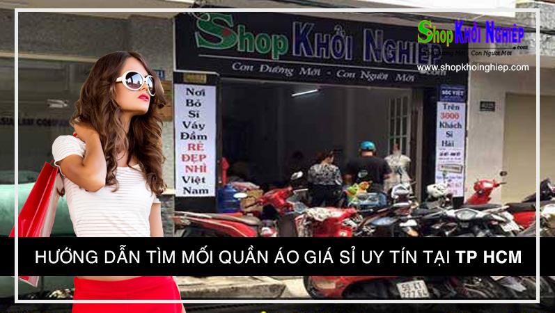Hướng dẫn tìm mối quần áo giá sỉ uy tín tại TP HCM
